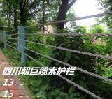 成都钢丝绳护栏厂家、成都缆索护栏、成都柔性缆索护栏、成都热镀锌缆索护栏、成都加强型缆索护栏