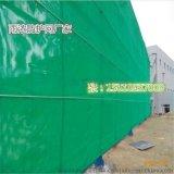 上海防风抑尘网厂家、柔性防尘网安装、环保防尘网