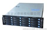 云存16盘位 监控 网络存储(NAS, IP SAN, FC,iSCSI,可OEM定制) 单电