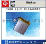 603030-500mAh聚合物锂电池 3.7V 音箱用跟踪器空气净化器