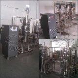 上海百伦生物配套用小型电蒸汽发生器蒸汽锅炉