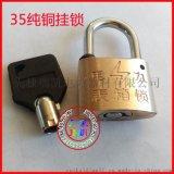 直销电力表箱锁通开挂锁通用钥匙挂锁防水电网通开挂锁
