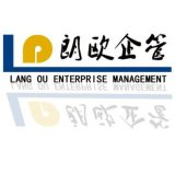 连云港驻厂咨询剖析企业管理问题,怎么解决这些问题?