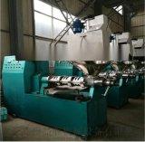 多功能全自动ZPZJ-125型螺旋榨油机