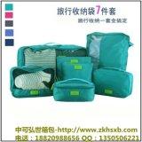 情侣防水旅行衣物内衣收纳袋 旅游抽绳束口整理袋