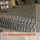 钢轧花网,不锈钢 轧花网,轧花网现货