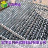 钢格板规格 无锡钢格板 重型钢格板