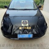 汽车维修叶子板护垫三件套 汽车翼子板防护垫
