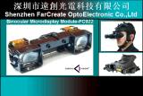电子双目微视镜-FC922