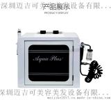 韩国Aqua plus超微小气泡 毛孔清洁仪 美白嫩肤吸黑头美容仪器