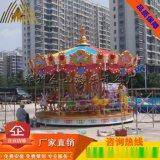 北京豪华旋转木马视频/旋转木马价格/儿童游乐设备经销商