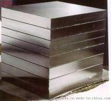供应  宝钢/东特 718HH塑胶模具钢 无需热处理的模具钢  一胜百 718HH板材 718HH棒材  可零切 代加工 厂家直销  质量保证
