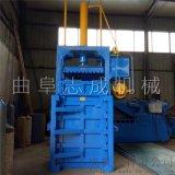 供应多功能立式打包机100吨液压废纸打包机