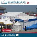 北京3-30米跨度户外汽车展览展示活动篷房 帐篷厂家租赁