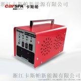 卡斯帕SL1007離網太陽能照明系統