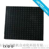 安全地毯厂家直销山东汉诺900*1500mm