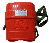ZYX45压缩氧自救器