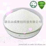 硫酸长春新碱,2068-78-2,正品原料