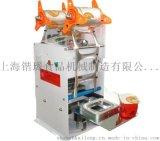 上海全自動封蓋機 快餐盒封口機 塑膠膜封口機