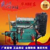 厂家直销潍坊华东华丰ZH4102PZH4102G柴油发动机