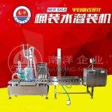 广州南洋5升桶装水半自动灌装机热封口机生产线厂家