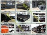 眉山厂家直销碳素波纹管、pe、pvc碳素管、波纹管、缠绕管、钢带管