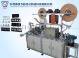 东莞圣杰贴片端子插端检测包装机生产厂家