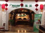 浙江衢州硅藻泥 泥度硅藻泥招商加盟 硅藻泥招商加盟