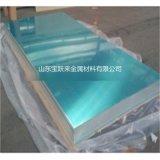 聊城供应3003铝板现货一张起批