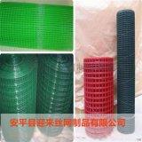 安平电焊网,电焊网围栏,浸塑电焊网