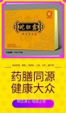 樟联健康蛇胆露(10mlx45支=一盒)