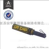 手持式金属探测器 SCTC-AH01,手持金属探测器,金属探测器