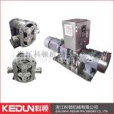 卫生级 高粘度转子泵 容积式凸轮泵