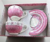 英伦新骨瓷碎花咖啡杯礼盒
