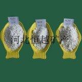 碳酸钙 重质碳酸钙 轻质碳酸钙 纳米级碳酸钙