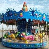 兒童遊樂設備廠家轉馬 鄭州隆生新型海洋款旋轉木馬