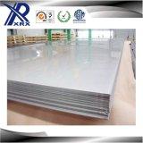 SUS631不锈钢卷料,金属板不锈钢材料