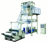 聚乙烯PE热收缩膜吹膜机 高低压大型吹膜机