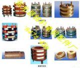 设备集电环 船舶用集电环 YPKK集电环