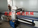 YFD-4000数控等离子切割机,北京等离子切割机