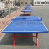 广鑫直销乒乓球台 室内折叠式室内乒乓球桌 SMC乒乓球台 修改 本产品支持七天无理由退货