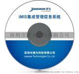 工作计划管理系统,研发设计管理软件