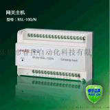廠家直銷導軌式智慧網關主機 智慧照明控制系統模組 智慧照明控制模組