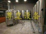 尊皇ZH-200-1000L糖化两体三器精酿啤酒设备、自酿设备