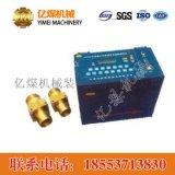 CWC3多参数瓦斯测定器CWC3多参数瓦斯测定器厂家,CWC3多参数瓦斯测定器价格