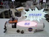 台湾象王牌WR-801 削皮机皮革设备 片皮机磨皮机 皮制品加工设备