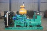 供应房地产备用200KW柴油发电机组