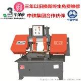 源头厂家批发广速GB4220金属带锯床 名牌推荐送货上门