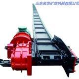 【输送机】名世矿业SGB420/40T刮板输送机顺槽转载机运输设备