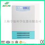 厂家直销SFS-500Y药品稳定性试验箱